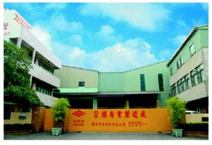 EVERGUSH Taiwan,Water pump Manufacturers